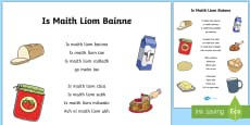 * NEW *  I Like Milk Poem Display Poster Gaeilge