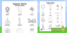 * NEW * Summer Differentiated Words Colouring Sheet English/Italian