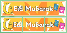 Eid Mubarak Display Banner