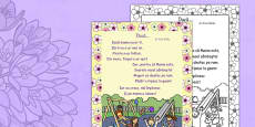 Poezie Daca Mama Nu Ar Fi Nina Beldie