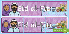 Eid al Fitr Display Banner