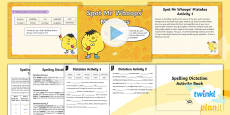 PlanIt Y5 Term 1B Assess and Review Spelling Pack