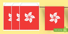 Hong Kong Flag Bunting
