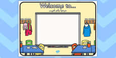 Welcome To Sign Arabic Translation