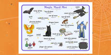 Magic Word Mat Arabic Translation