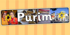 Purim Photo Display Banner