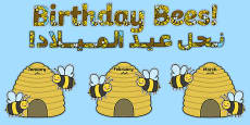 Birthday Bees Display Pack Arabic Translation