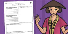 The Firework Maker's Daughter Lila Character Profile Activity Sheet