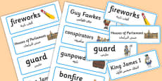 The Gunpowder Plot Topic Word Cards Arabic Translation