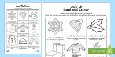 Winter Read and Colour Activity Sheet Arabic/English