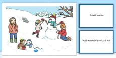 Winter Snowman Scene and Question Cards Arabic