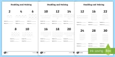 Doubling and Halving Worksheet