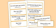The 10 Commandments Word Cards Arabic Translation