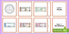 UAE Maths Resources Matching Cards Arabic/English