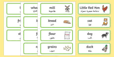 Little Red Hen Word Cards Arabic Translation
