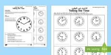 Telling the Time Activity Sheet Arabic/English