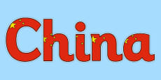 China Flag Themed Title Display Lettering