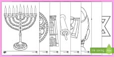 Judaism Mindfulness Colouring Pages