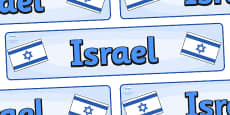 Israel Display Banner
