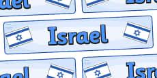 Israel Display Banner