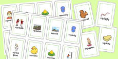 Two Syllable SQU Flash Cards