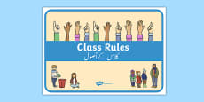 Class Rules Display Poster Urdu Translation