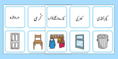 Classroom Objects Vocabulary Matching Cards Urdu