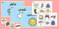 Weather Clothes Sorting Activity Arabic