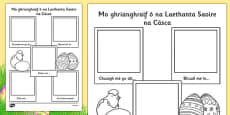 Easter Holiday Snapshots Writing Frame Gaeilge