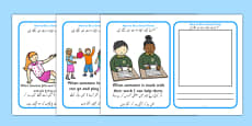 How To Be a Good Friend Cards Urdu Translation