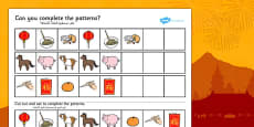 Chinese New Year Complete the Pattern Activity Sheets Arabic Translation