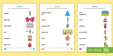 Circus Word and Picture Matching Activity Sheet