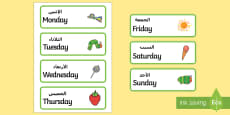 Days of the Week Word Cards to Support Teaching on The Very Hungry Caterpillar Arabic/English