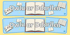 We Love Reading Display Banner (Welsh)