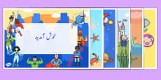 Editable Welcome Signs Urdu