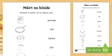 * NEW * Pancake Tuesday  Matching Exercise Activity Sheet - Gaeilge