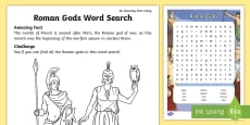 Roman Gods Word Search