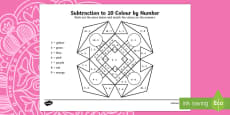 Rangoli Pattern Subtraction to 10 Colour by Number