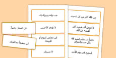 The 10 Commandments Word Cards Arabic