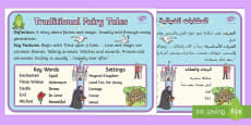 Story Genres Traditional Fairy Tale Display Poster English/Arabic