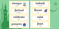 Eid Topic Words Arabic Translation