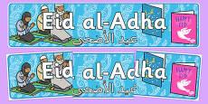 Eid al Adha Display Banner Arabic Translation