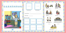 Welcome to Your New Class Booklet Mandarin Chinese