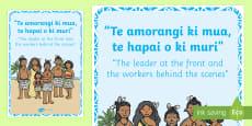 Whakatauki Te Amorangi Display Poster Te Reo Maori/English