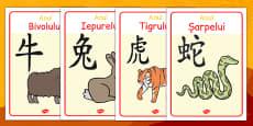 Animalele zodiacului Anului Nou Chinezesc - Poster