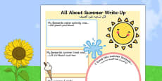 Summer Holiday Write Up Activity Sheet Arabic Translation
