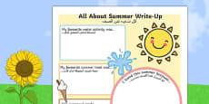 Summer Holiday Write Up Activity Sheet Arabic Translation