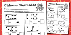 Chinese New Year Domino Addition Sheet
