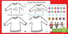 Christmas Jumper Activity Pack