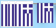 Greece Flag Bunting